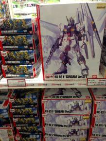 Gundam Front shop- Model kits