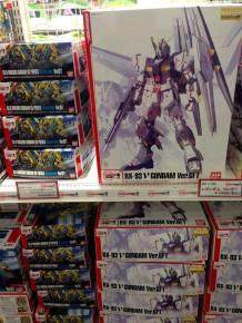 Gundam Front shop- Model kits