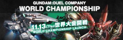 World Championships!