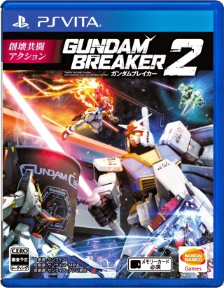gundam breaker 2 vita